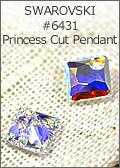 スワロフスキー #6431 プリンセスカットペンダント