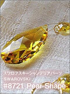 スワロフスキー 8721